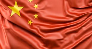 China lanza Blockchain 3.0