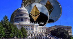 Cámara de Representantes de EU aprueba proyectos de Ley de Taxonomía Digital y blockchain