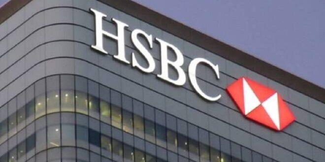 HSBC y Citi respaldan nueva plataforma blockchain para comercio exterior