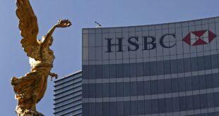 HSBC México hizo la primera operación internacional vía blockchain