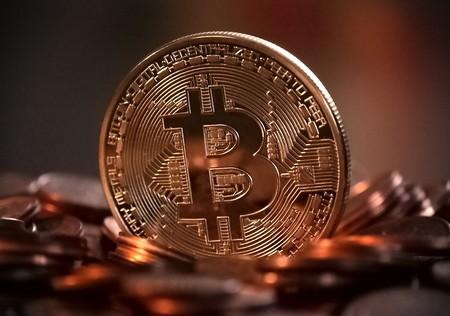 Bitcoin cae mientras el rally récord pierde fuerza