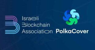 PolkaCover se asocia con la Asociación Israelí de Blockchain