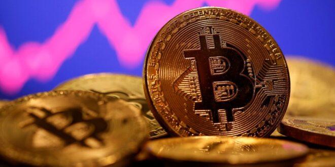Bitcoin cae un 4% después de que la SEC anuncia que eliminará fraudes