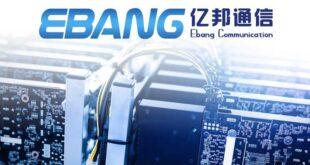 Caen acciones de la empresa de cifrado china Ebang